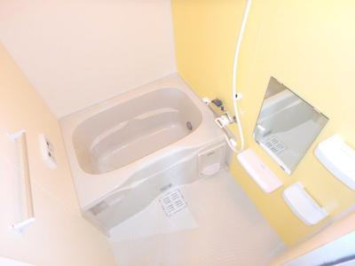 【浴室】グリーンテラスタマ