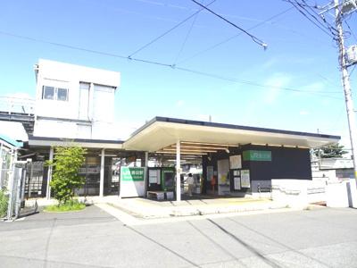 【周辺】JR横浜線 番田駅 中央区上溝 リベラル番田402号室