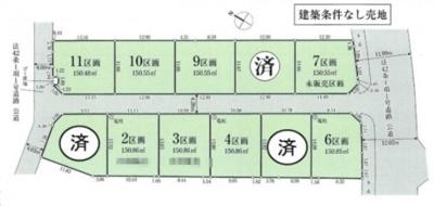 【区画図】所沢市小手指南4丁目 全11区画 4区画