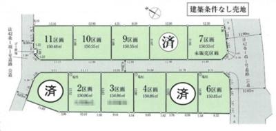 【区画図】所沢市小手指南4丁目 全11区画 10区画