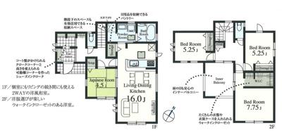【区画図】所沢市小手指南4丁目 全11区画 11区画
