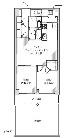 田端スカイハイツ:専用庭付き2LDKリノベーション物件です!