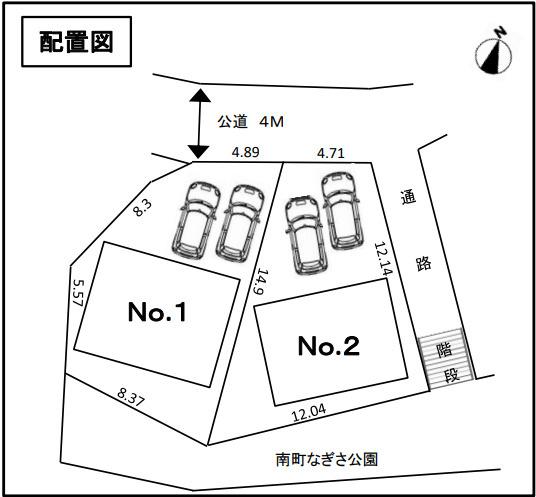 駐車スペース2台分確保しております。