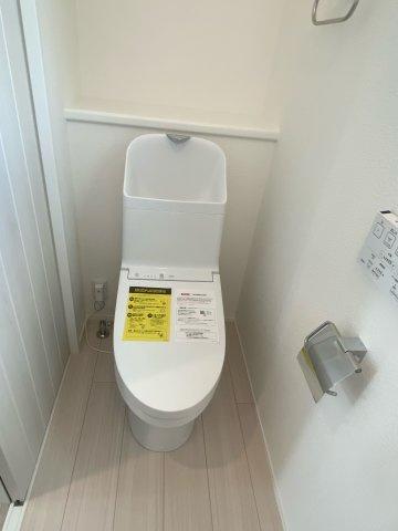 【トイレ】新築一戸建て「開成町延沢」全3棟/残3棟