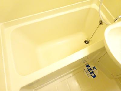 【浴室】スカイコート下高井戸