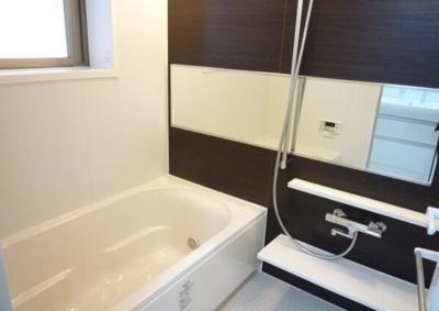 【浴室】グランディール名古屋