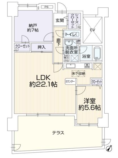 ライオンズマンション茅ヶ崎グランコースト