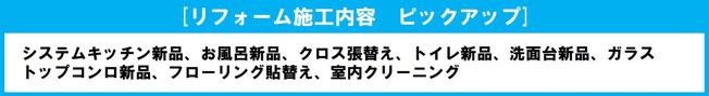 【その他】ライオンズマンション茅ヶ崎グランコースト
