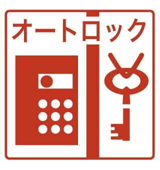 【セキュリティ】ジオグランデ梅田