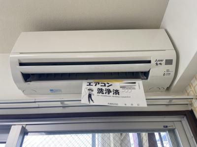 【設備】メゾン・ド・SK@みえばし