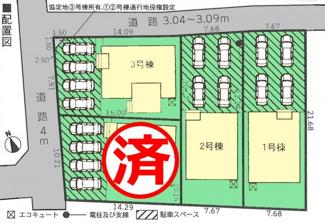【区画図】沼津市今沢第3 新築戸建 全4棟 (1号棟)
