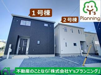 【外観】沼津市今沢第3 新築戸建 全4棟 (1号棟)