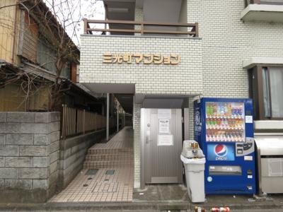 【エントランス】三光町マンション