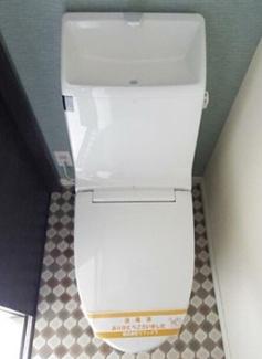【トイレ】横浜市西区東久保町一棟アパート