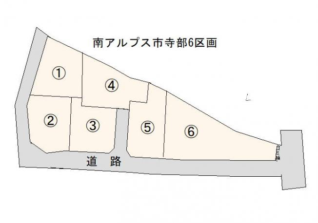 【土地図】南アルプス市寺部6区画