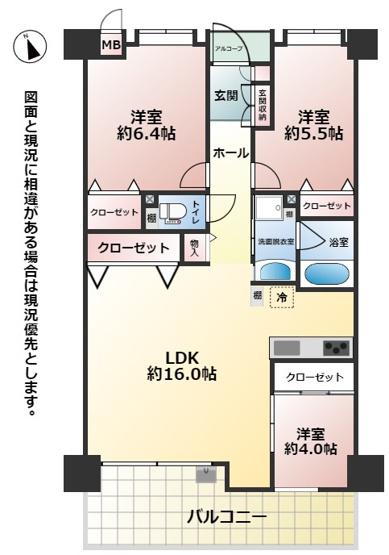 サンモリッツ小倉南ネクシア(No.7055)