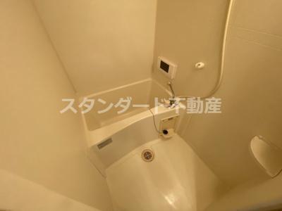 【浴室】ランドマークシティ同心