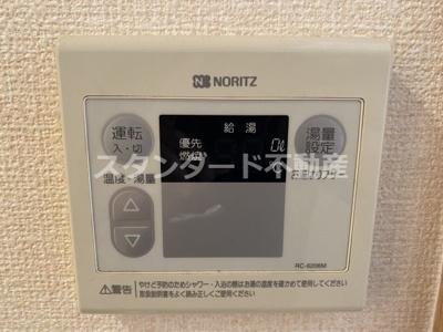【設備】ランドマークシティ同心