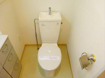 【トイレ】ラ・ハイア三宿