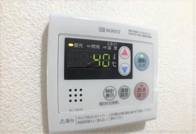 【設備】セレンディピティ