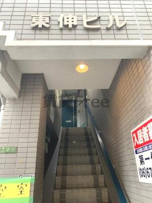 【エントランス】東伸ビル 仲介手数料無料