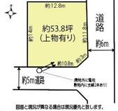 鴻巣市赤見台3丁目の東南角地の整形地の画像