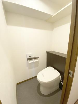 【トイレ】ダイアパレス二日市