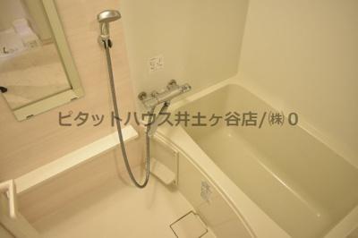 【浴室】プラージュベイ横濱関内