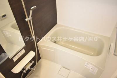 【浴室】グランベルグ