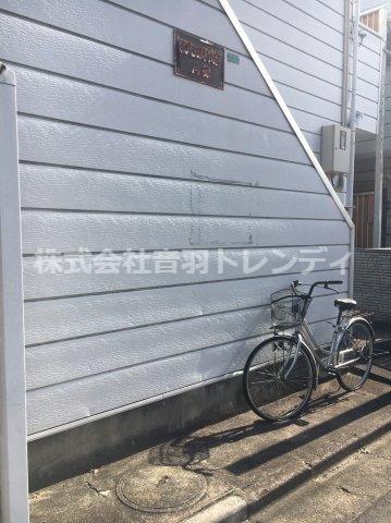自転車は無料で置くことができます