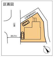 【区画図】鎌倉市笛田3丁目 新築戸建