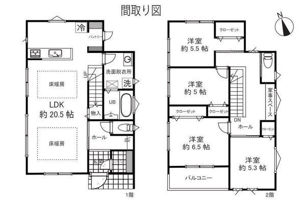 土地面積204.60平米 建物面積110.13平米 カースペースは2台駐車可能! 各室収納付き4LDK・人気の対面式キッチン
