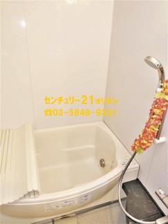 【浴室】エーデル練馬