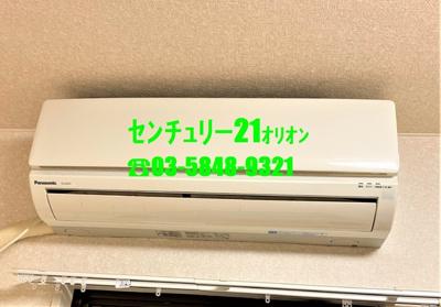 【設備】マートルコート桜台(サクラダイ)
