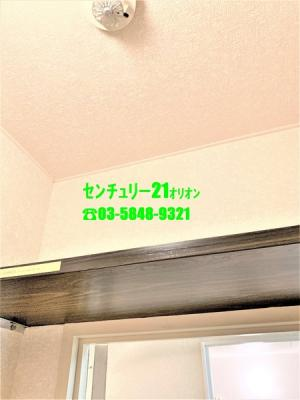 【その他】マートルコート桜台(サクラダイ)