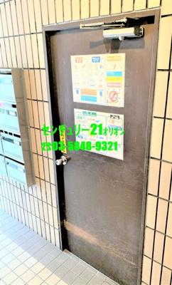 【その他共用部分】マートルコート桜台(サクラダイ)