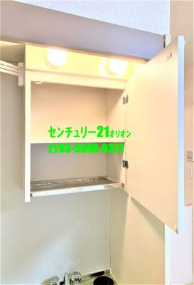 【収納】マートルコート桜台(サクラダイ)