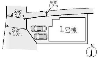 【区画図】箕面市坊島2丁目 新築戸建 1号棟