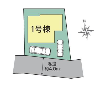 【外観】新築戸建 小平市花小金井5丁目