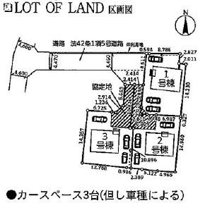 【区画図】クレイドルガーデン宇都宮市駒生第4 新築一戸建て