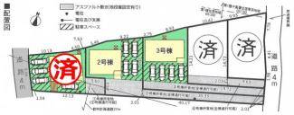 【区画図】沼津市大岡第20 新築戸建 全5棟 (3号棟)