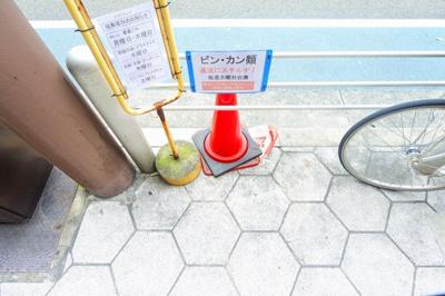 【その他共用部分】ライオンズマンション東本町第二