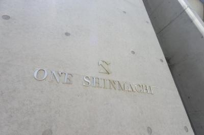【その他】One Shinmachi