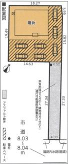 【区画図】沼津市下香貫第23 新築平屋戸建 1号棟