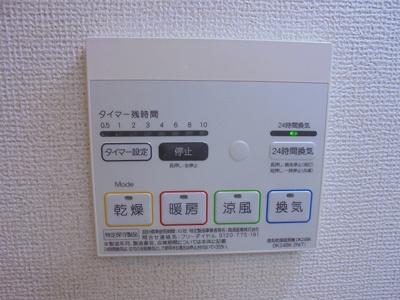 【シャワールーム】ベル フィオーレ