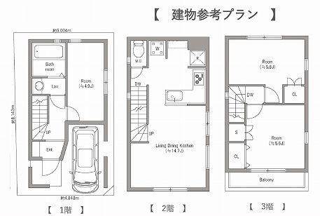 【参考プラン】杉並区上荻4丁目 建築条件付き売地
