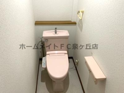 【トイレ】グリーンヒル八田
