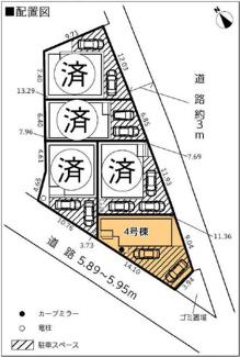 【区画図】三島市幸原町第1 新築戸建 4号棟