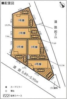 【区画図】三島市幸原町第1 新築戸建 5号棟