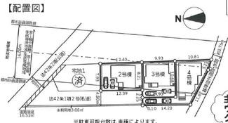 【区画図】調布市染地1丁目 4号棟